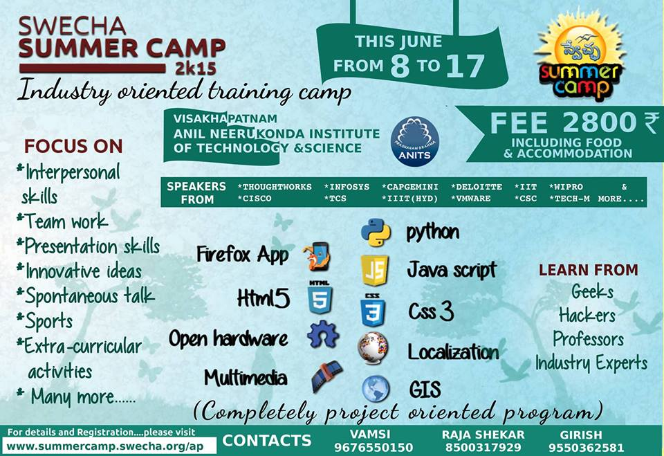 swecha summercamp at visakhapatnam